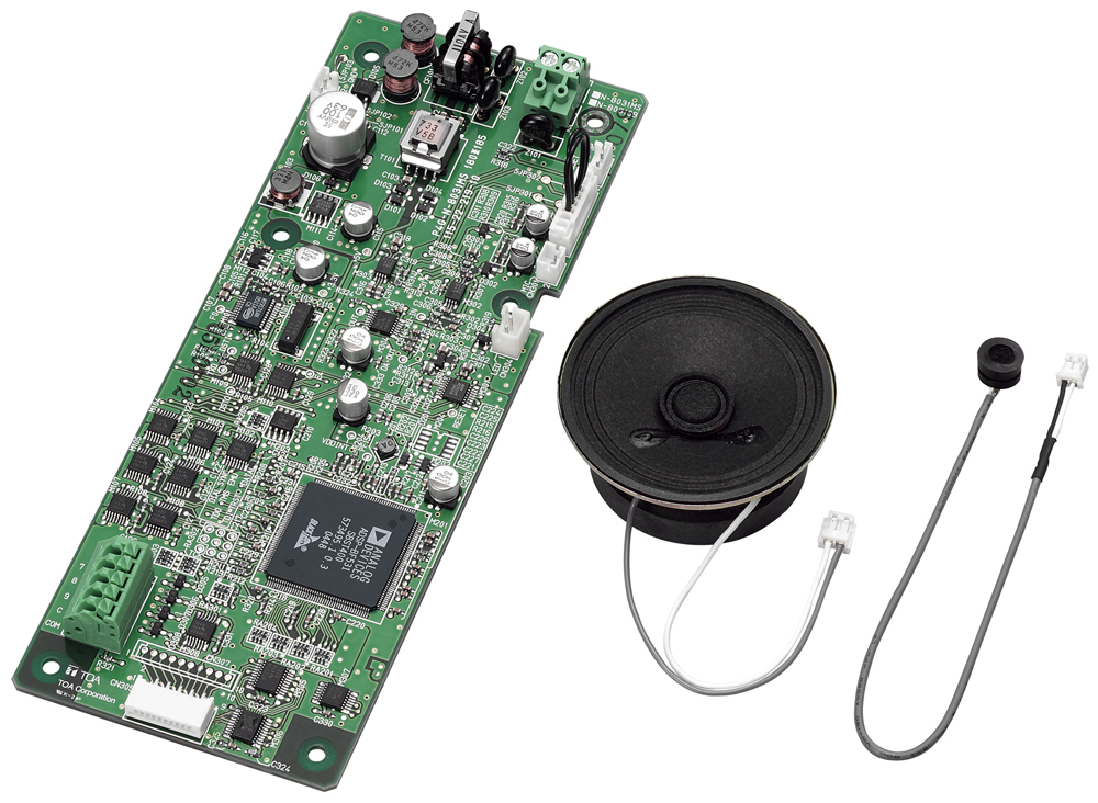 N-8031SB Hands-Free Master Station Board Unit