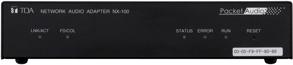 NX-100 Network Audio Adapter