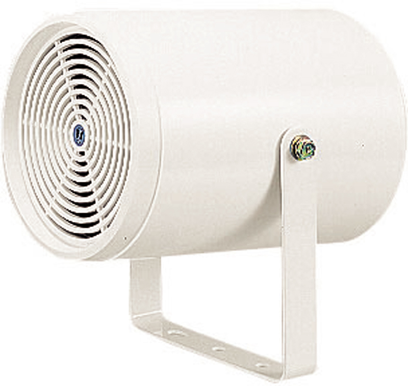 PJ-200W Projection Speaker