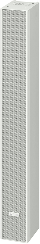 SR-H2L Line Array Speaker