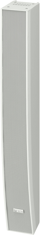 SR-H2S Line Array Speaker