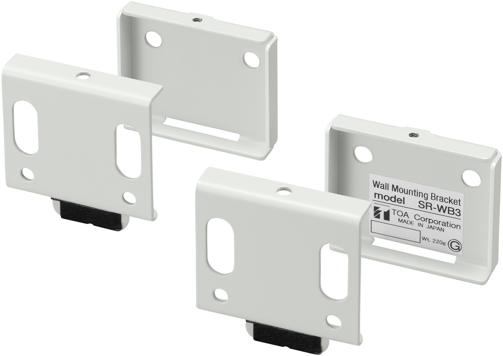 SR-WB3 Wall Mounting Bracket