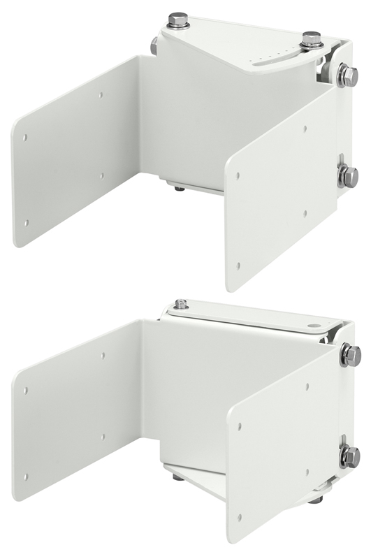 SR-WB4 Wall Mount Bracket