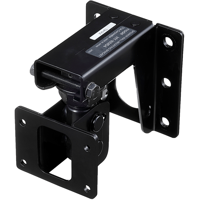 HY-WM04 Speaker Wall Mounting Bracket
