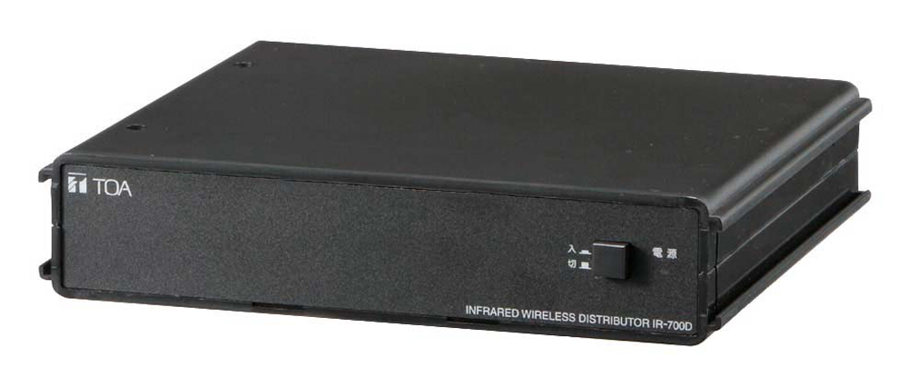 IR-700D Infrared Wireless Distributor