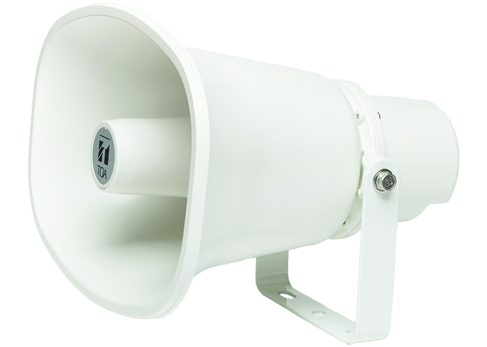 Highly Intelligible & Compact Powered Horn Speaker Launched!!